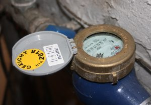 Water conservation for energy efficiency